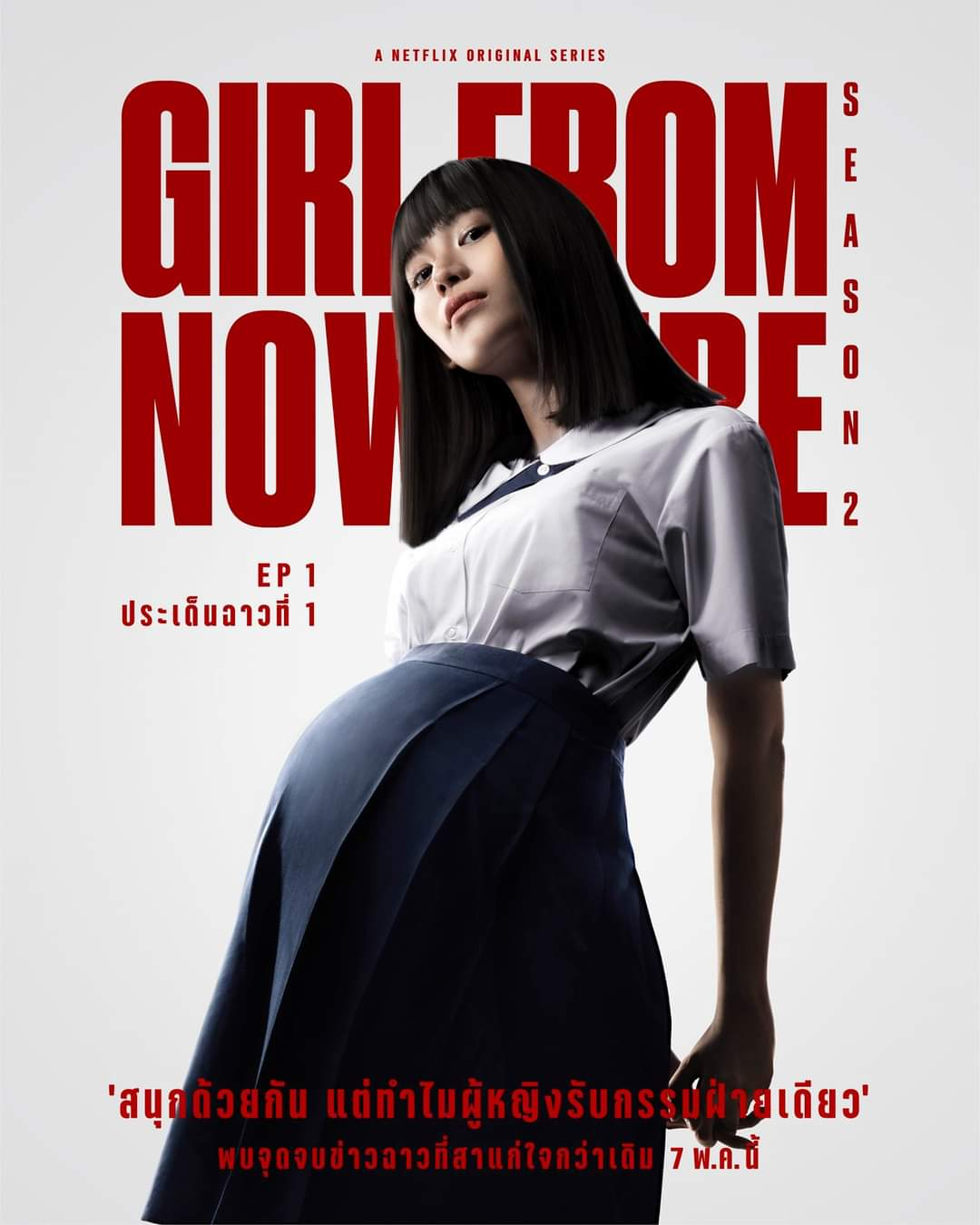 Girl from Nowhere (2021) S02 Thai WEB Series || 480p || 720p
